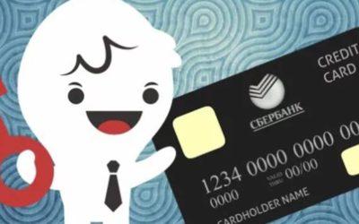 Как заблокировать пропавшую кредитную карту?