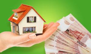 первоначальный взнос по ипотеке