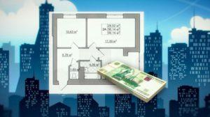 выбор жилья для оформления ипотеки