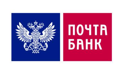 ПАО «Почта Банк»: основная информация, отзывы клиентов