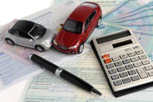 выплата страховки