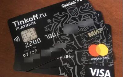 Что такое мультивалютная карта в «Тинькофф Банке» и для каких целей ее можно использовать