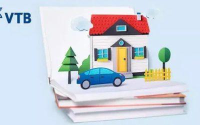 Залоговое имущество ВТБ 24: как купить, плюсы и минусы