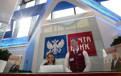 Выгодные вклады в Почта Банке