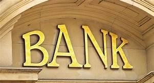 лишение банковской лицензии в России